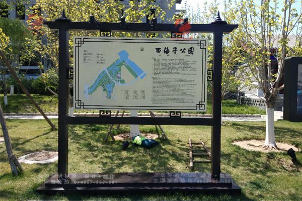 公园标识标牌种类有哪些/作用/加工厂