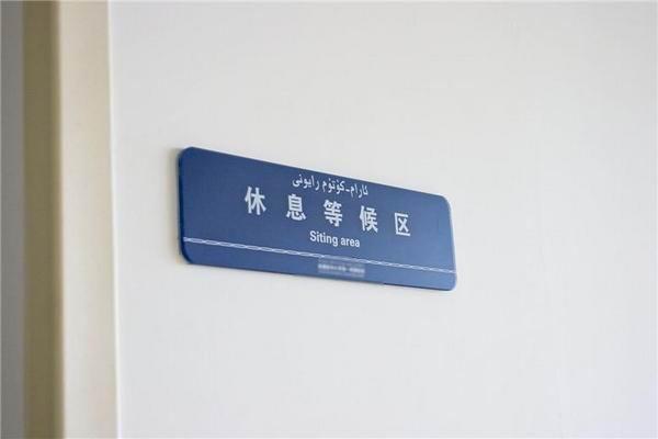 办公楼大厦常见标识都有哪些