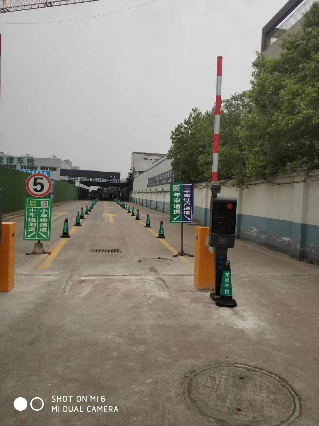 成都xxx汽车检测站预约系统(道闸)