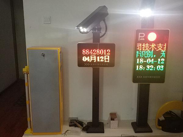 四川车牌识别系统销售公司图片展示
