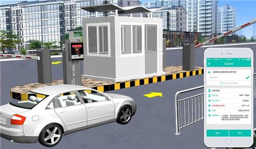 有了四川智能停车系统,停车场将智能化发展