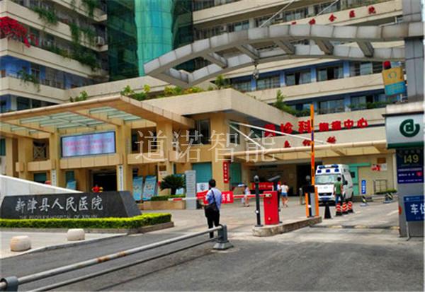 四川道闸系统安装案例--成都新津县人民医院