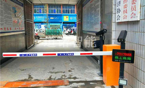 四川智能停车系统安装成功案例--中江县工商局