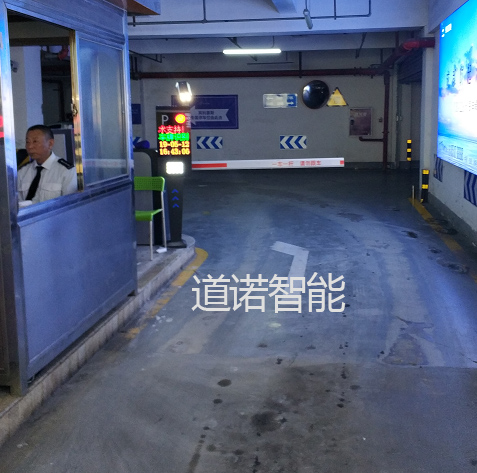 无国界车牌识别系统安装案例图