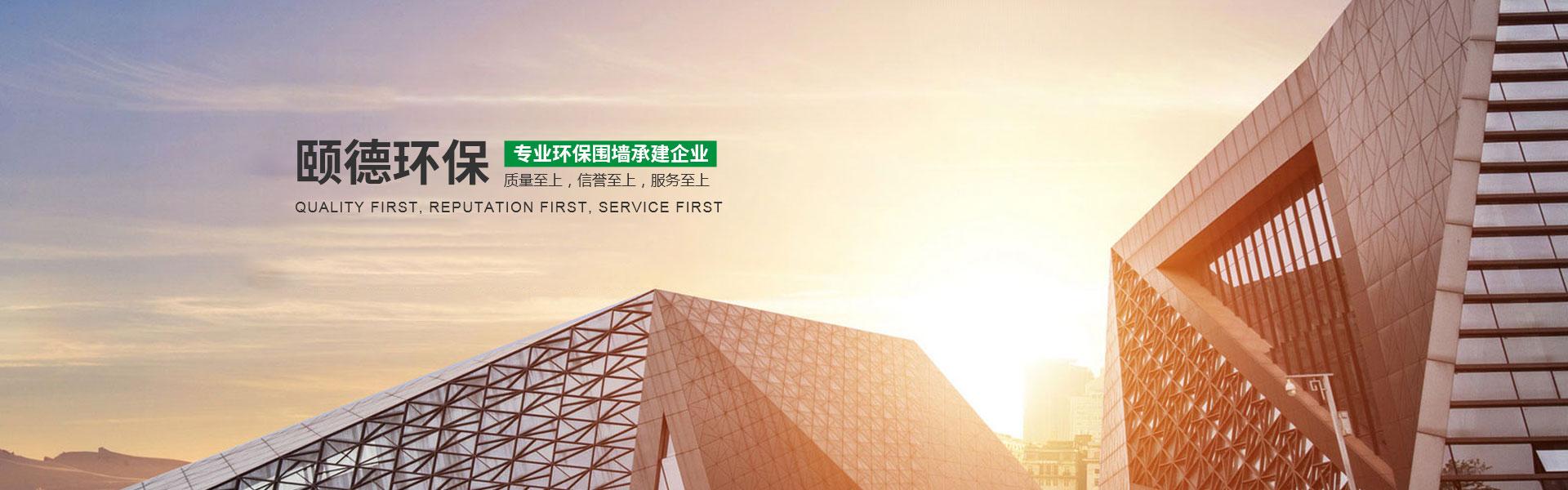陕西工程围墙