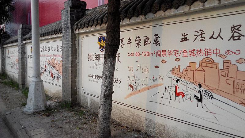 陕西砖混围墙厂家