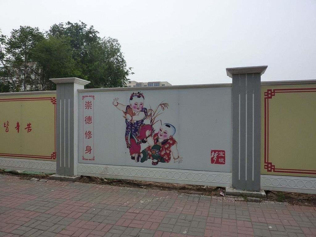 陕西文化围墙案例