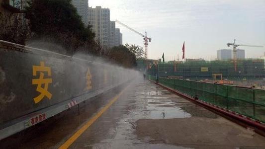 建筑工地围墙围挡喷淋也有统一标准了