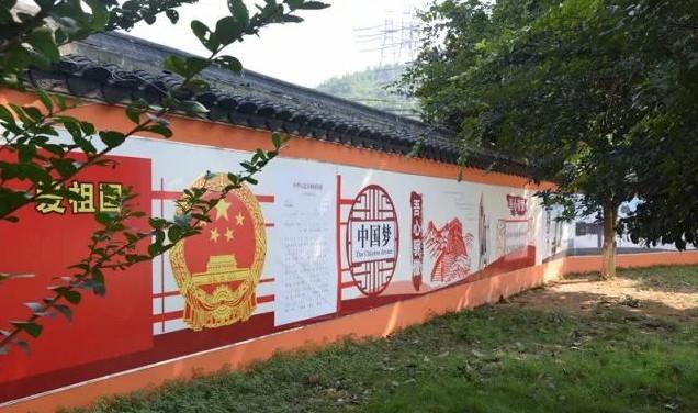 陕西文化围墙设计