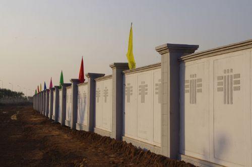 在园林建设中工程围墙的作用体现