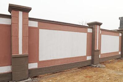 什么是陕西预制围墙?有什么特点!