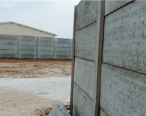 预制水泥围墙板是啥?