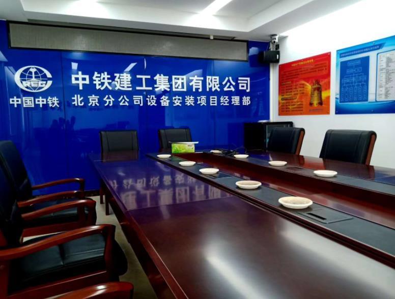 中铁建工集团合作