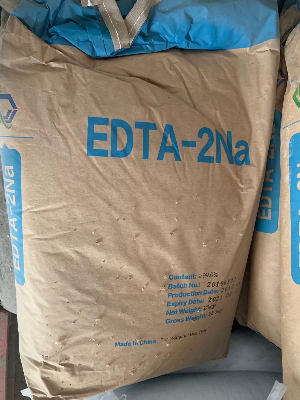 陕西EDTA二钠价格