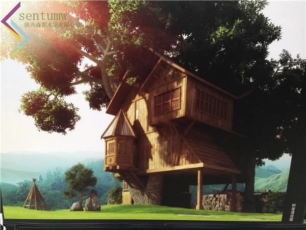陕西木屋--树屋