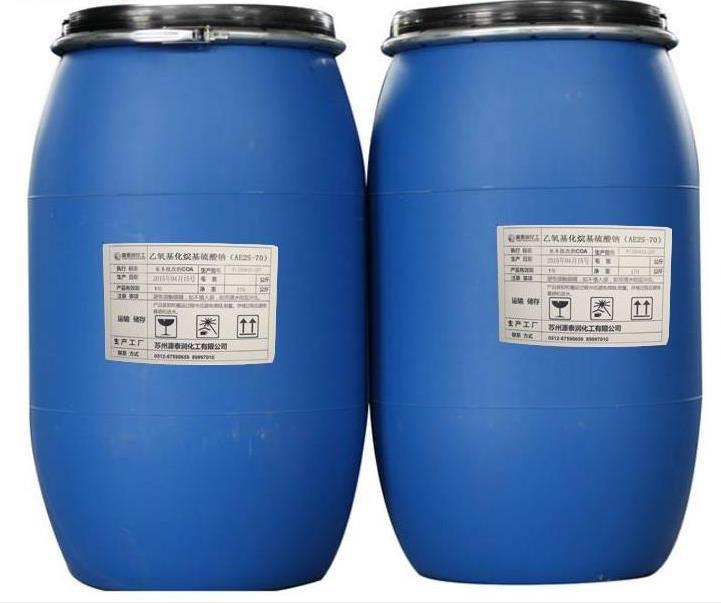 乙氧基化烷基硫酸钠(AES )