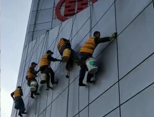 内蒙古工商银行分行外墙清洗