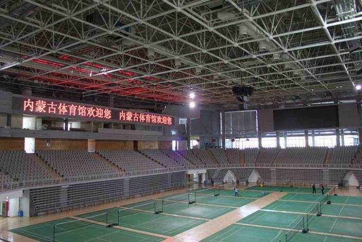 内蒙古体育馆合作呼市环氧地坪