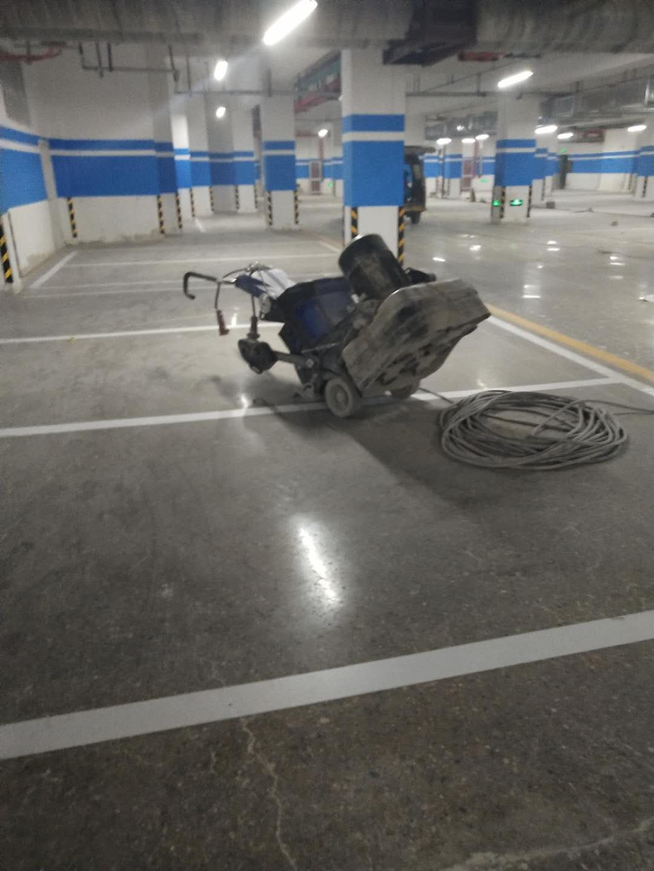 水泥固化地坪施工