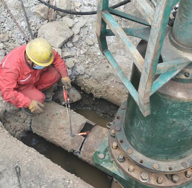 承德建龙特殊钢铁集团有限公司