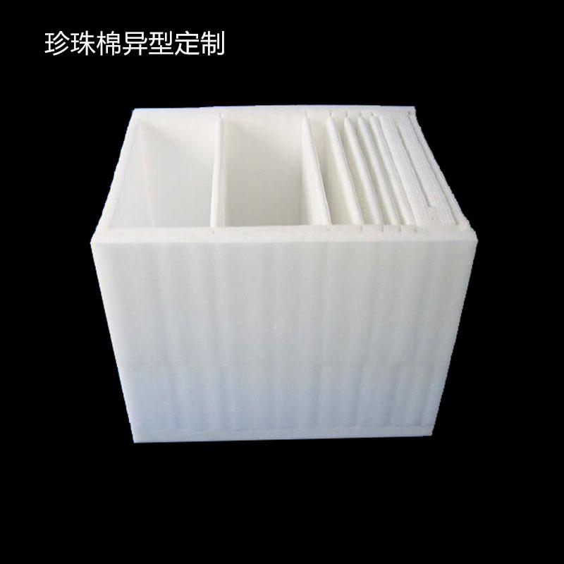 高端、环保节能的包装材料生产厂家