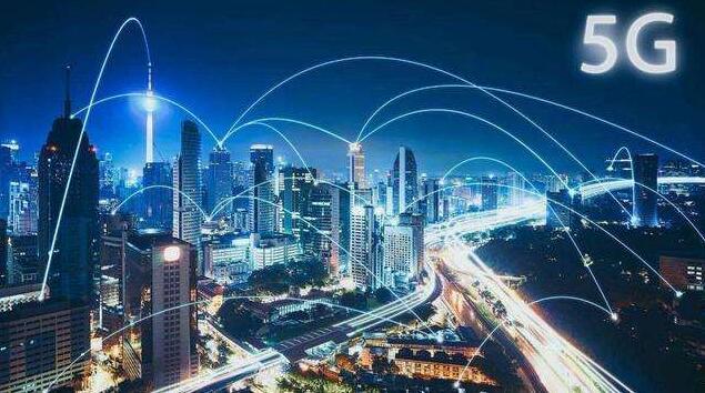 浙江5G基站超15000个 多领域推进信息基础设施建设