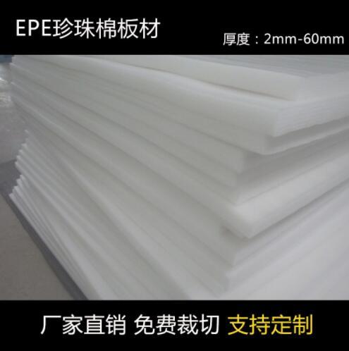 珍珠棉包装案例
