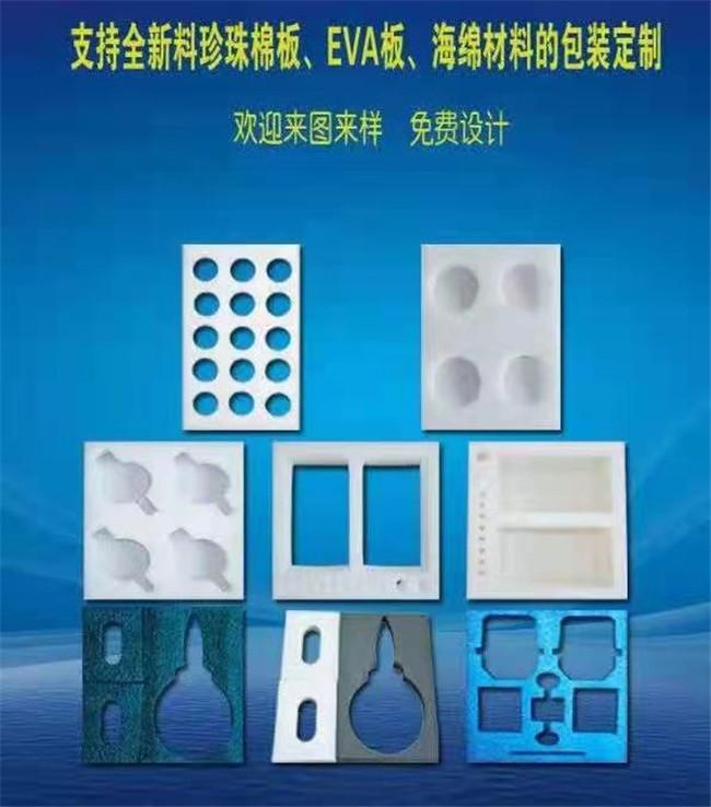 陕西珍珠棉包装的用途有很多种