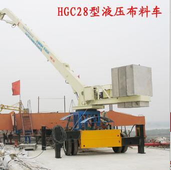 HGC28型车载布料机