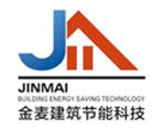 陕西金麦建筑节能科技有限公司
