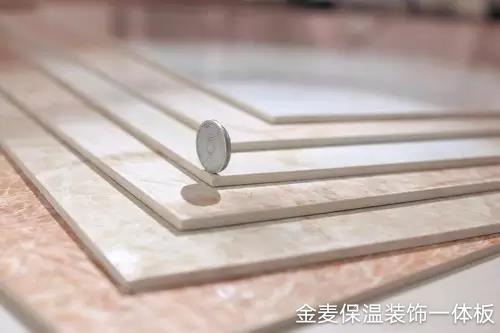 外墙保温装饰一体板施工工艺理念解析
