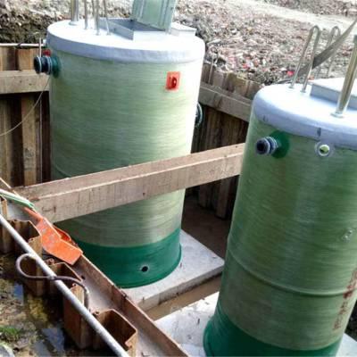 多罐体组合污水泵站