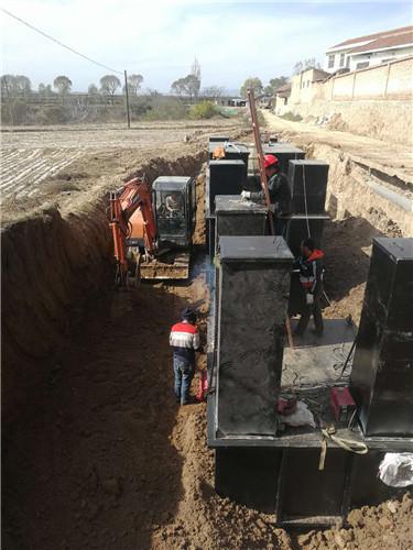 恭喜我公司成功签约晋中同力达水泥有限责任公司 污水处理站项目
