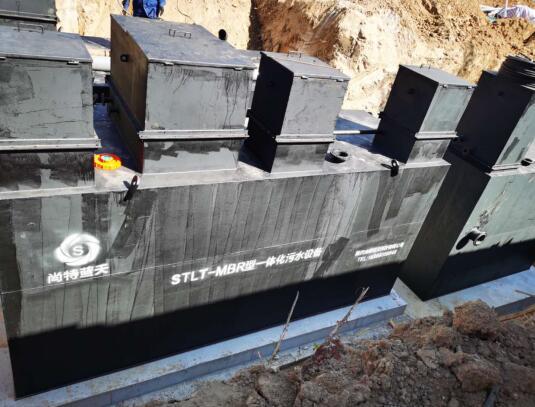 陕西一体化污水处理设备公司