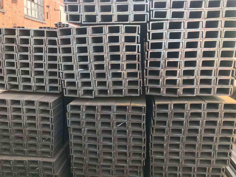 四川槽钢销售