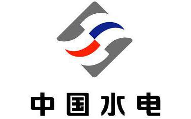 中国水利水电第七工程局有限公司