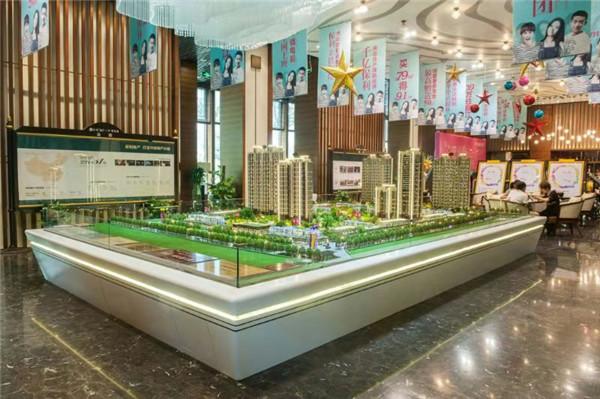 新疆小区整体房产沙盘模型