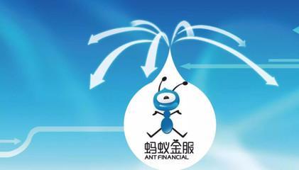 12月21日:蚂蚁京东等下架互联网存款产品;夫妻炒比特币亏2000万后自杀!