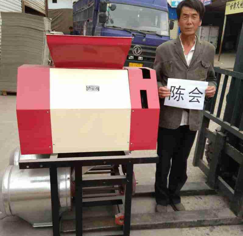 渭南磨粉机40、50型分离磨粉机合作案例
