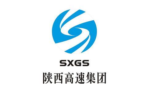 陕西省高速公路建设集团公司西渭分公司