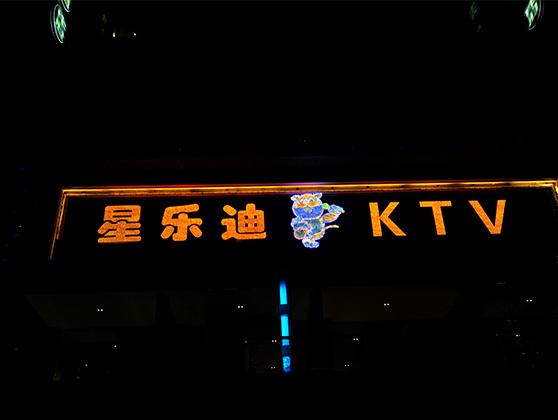 宜賓KTV音響定制安裝成功案例