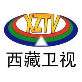 西藏电视台