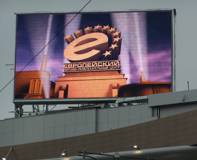 四川led显示屏行业值得发展和期待!