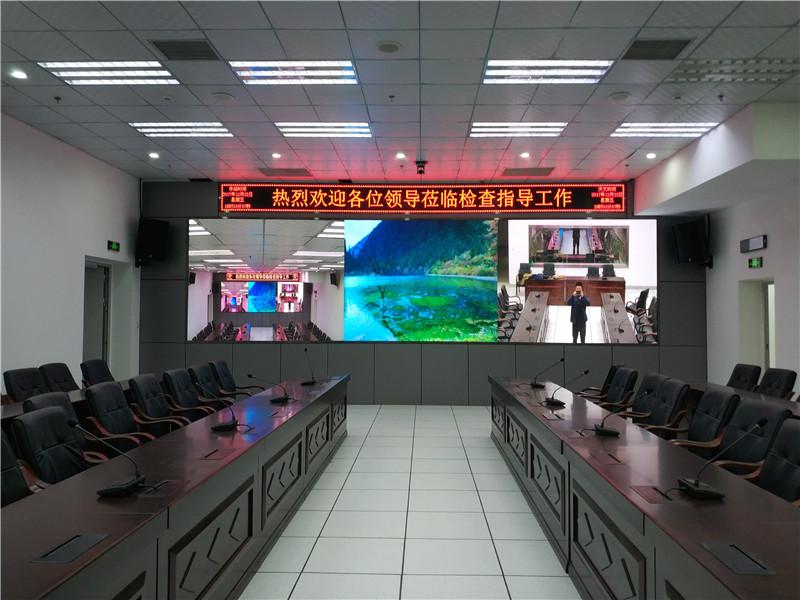 成都指挥中心LED显示屏