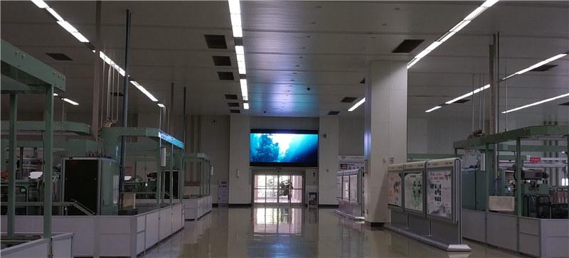 四川智慧工厂LED显示屏