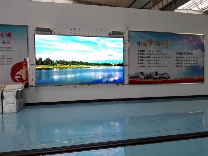四川智能工厂LED显示屏