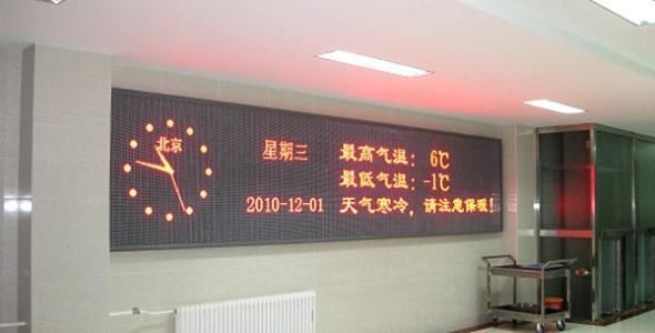 当今社会四川LED显示屏技术的优势在哪里 谁能坐收渔利?