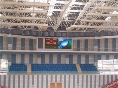 重庆体育场馆LED显示屏