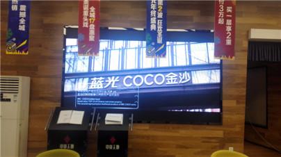 成都地产行业LED显示屏