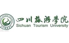 成都液晶拼接屏合作伙伴-四川旅游学院